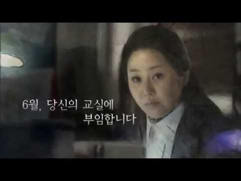 The Queen's Classroom Trailer Drama Korea Romantis mendidik