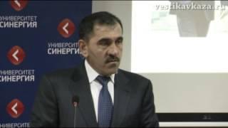 Ю. Евкуров - Патриотизм как конкурентное преимущество