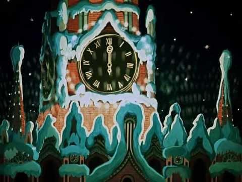Мультфильм «Новогодняя ночь» про Деда Мороза и Лешего