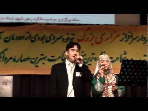 Baba Mazari surood 16th anniversary Norway 2011