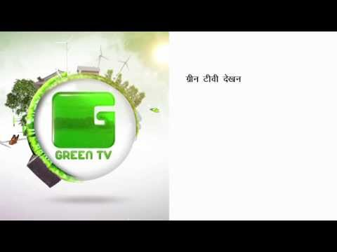 GreenTV Promo Green TV