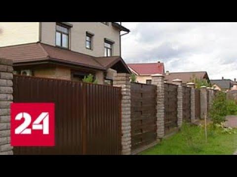 Чтобы не обокрали: как защитить квартиру и дом от воров