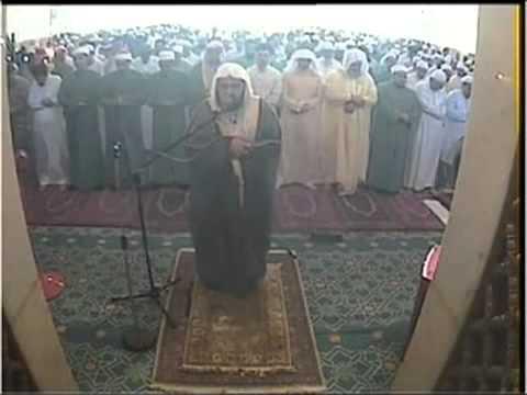 AMAZING! Surah Fatiha by Sheikh Muhammad Khalil Al Qari - Imaam of Masjid Quba - Madinah