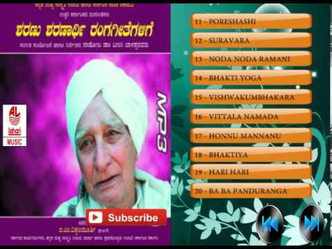 Folk Songs Kannada | Sharanu Sharanaarthi Rangageethegalige Part 6 video