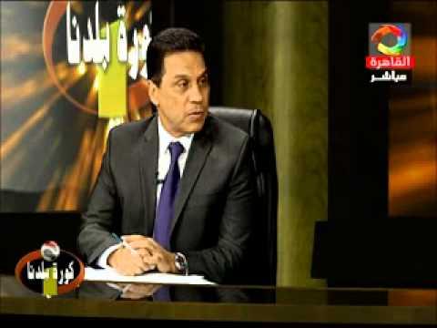 محمد الطويلة رئيس نادي نجوم المستقبل يتحدث لكورة بلدنا عن أخر أخبار الفريق الأول وأكاديمية الناشئين
