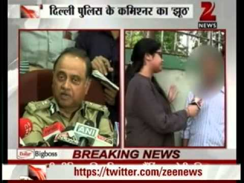 Zee News :Delhi Rape Victim's Father - ' Will identify Corrupt Cop who asked for Rs 2000/-'