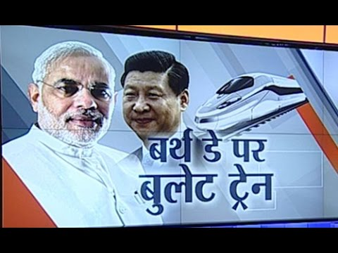 China President Xi Jinping's India visit will strengthen ties