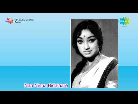 Naa Ninna Bidalaare | Hosa Baalige song