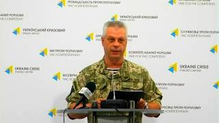 Col. Andriy Lysenko, Ministry of Defense of Ukraine spokesperson. UCMC 21.07.2017