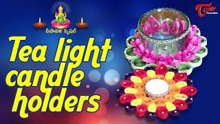 Tea Light Candle Holders for Diwali | Creative Corner | Diwali Special 2017