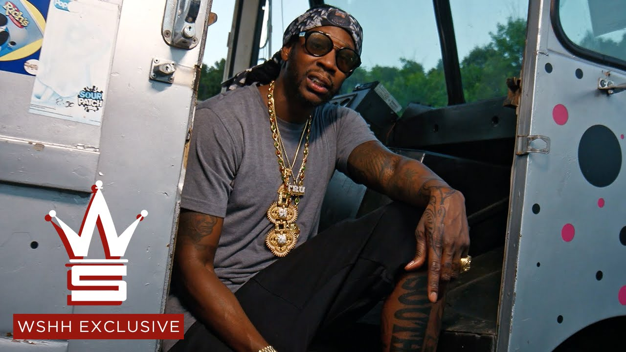 2 Chainz - Neighborhood