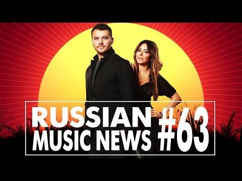 #63 10 НОВЫХ КЛИПОВ 2017 - Горячие музыкальные новинки недели