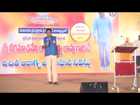 Veeramachaneni Ramakrishna Live Event @ Kaithalapur Ground - Moosapet Hyderabad