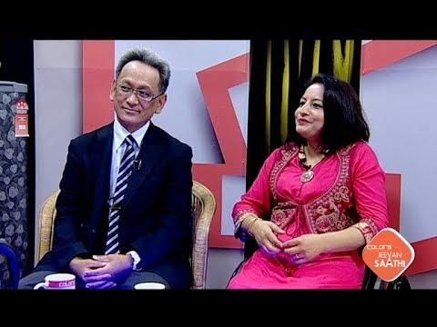Power Couple | Nojomo Nishijima & Sita KC | JEEVAN SAATHI WITH MALVIKA SUBBA