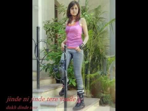 jinde ni jinde with lyrics by gurvinder
