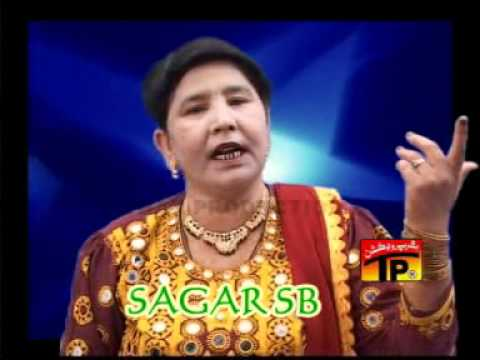Ameera Begum New Album Sahera Ghot Pyara (((sagar))) video