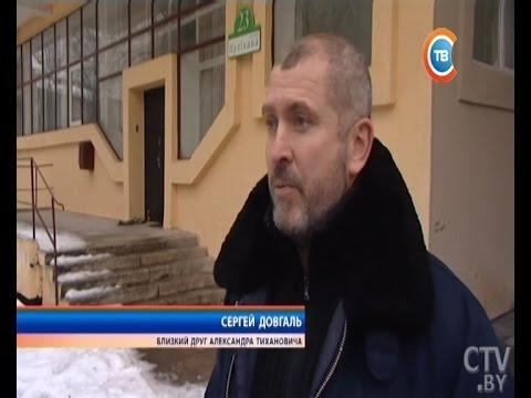 «Я молюсь, пытаюсь сражаться»:  Александр Тиханович за несколько
