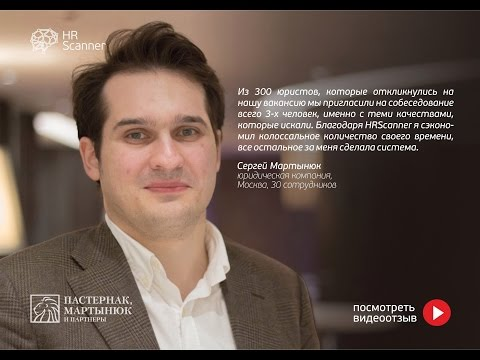 Сергей Мартынюк про Hrscanner С�...