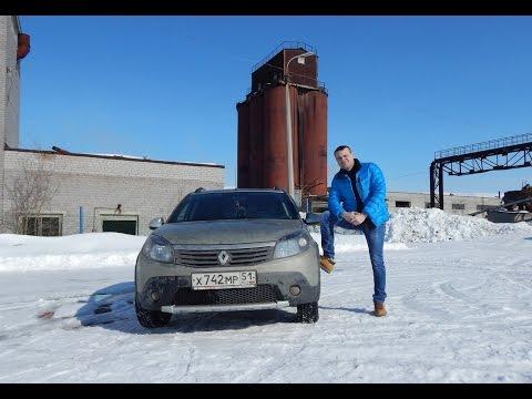 [Спецвыпуск] Знакомство с Renault Sandero Stepway+18