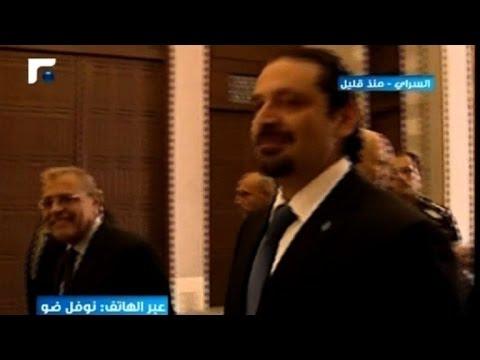 Ex-premiê Hariri volta ao Líbano
