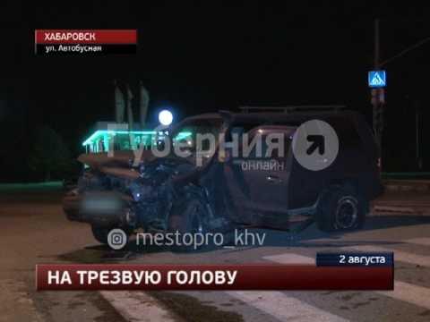 Хабаровский водитель «отметил» день рождения аварией. MestoproTV