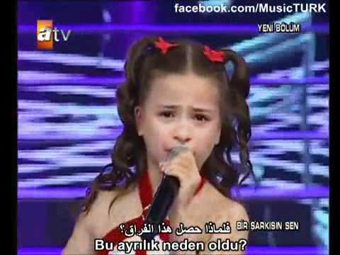 تحميل اغاني تركية حزينة mp3 مجانا