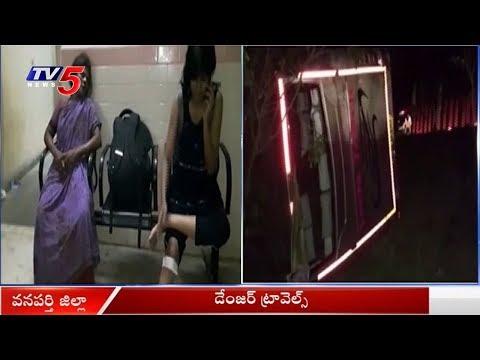 వనపర్తిలో వోల్వో బస్సు బోల్తా..! | Volvo Bus Over Turns In Wanaparthy | TV5 News