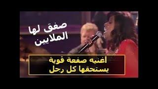 I Will Survive Gloria Gaynor Arabic مترجمة للعربية