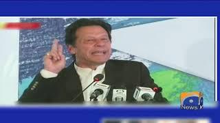 PM Imran Khan Speech in Islamabad | 14th November 2019