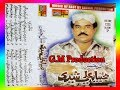 KANDA SUHNE JE SIR KHE SALAM AHIYOUN  / Mukhtiar Ali Sheedi Old Album 7 Vol 1335 [SACHAL] Shal Jeein