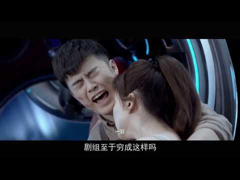 2018年大陸被罵的最慘的電影《愛情公寓》!