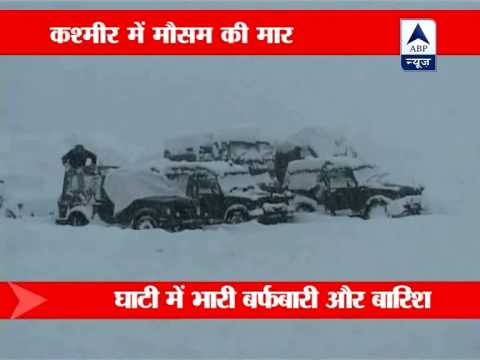 Fresh snowfall in parts of Kashmir Valley, MeT office warns