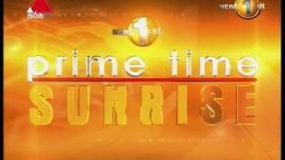 News 1st Prime time Sunrise Sirasa TV 6 30AM 22nd June 2017