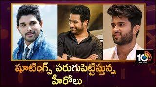 Tollywood Star Heros Busy Schedule | RRR | Allu Arjun | Vijay Devarakonda  Max