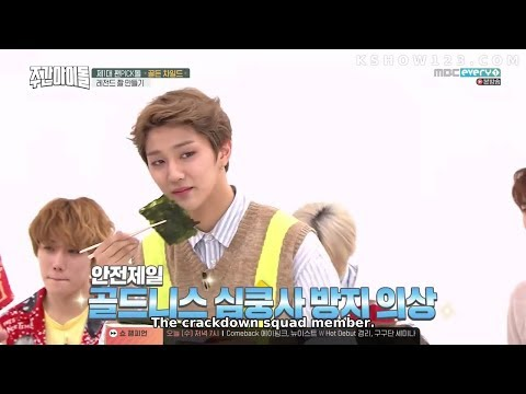 [ENG]180711 Weekly Idol with Golden Child & Elris-epi363