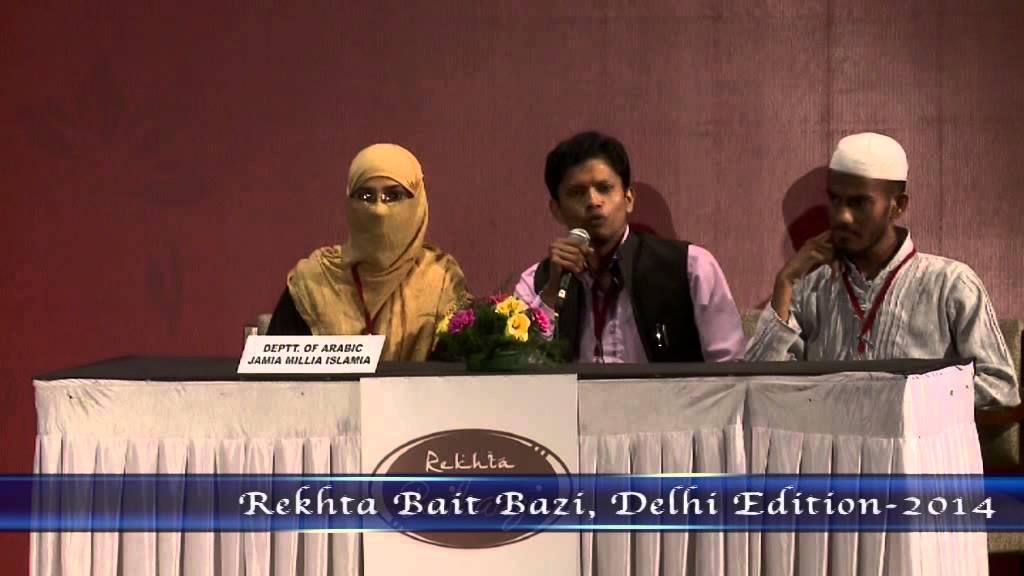 8th-Round | Zakir Hussain College Evening, vs Dept. of Arabic ...