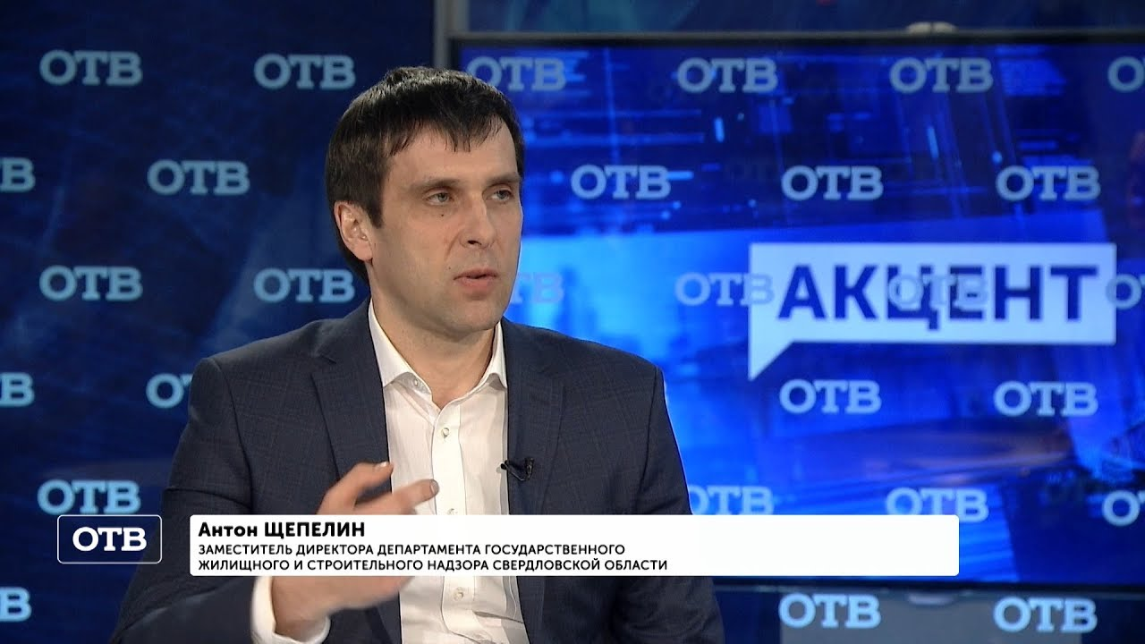 """""""Акцент с Евгением Ениным"""": Антон Щепелин"""