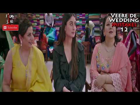 (26 Mistakes) In Veere Di Wedding - Plenty Mistakes In Veere Di Wedding Full Hindi Movie. thumbnail