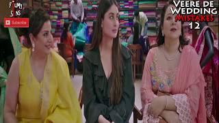(26 Mistakes) In Veere Di Wedding - Plenty Mistakes In Veere Di Wedding Full Hindi Movie.