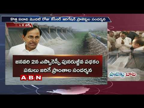 CM KCR To Review Irrigation Projects From this New Year 2019 | ABN Telugu