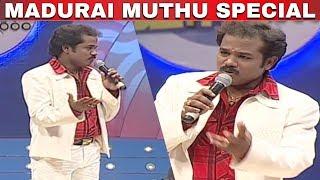 Madurai Muthu Comedy Collection | Episode 10 | Solo Performance | Asatha Povathu Yaru