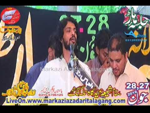 Zakir kamran Abbas ba 28 jun 2018 Talagang