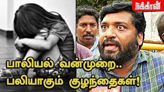 தொடரும் பாலியல் வன்முறைகள்.. தீபக் நாதன் ஆவேசம்   December 3 movement   Chennai Horror
