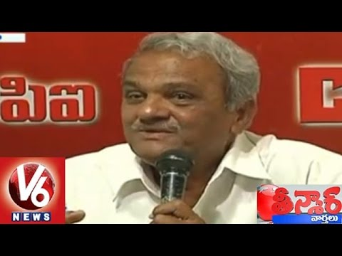 CPI state secretary Narayana is absconding - Teenmaar News