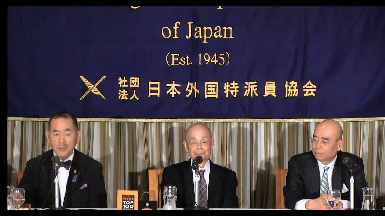 Jiro Ono Quotes Jiro Ono Yoshikazu Ono