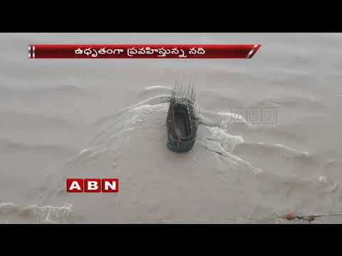 Water Levels In Godavari River Increased With Heavy Inflow at Bhadrachalam | ABN Telugu