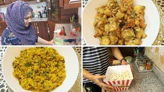 Laziness itni k kuch kaam karnay ko dil nai karta | Lunch mein Khari mong dal |khattay aloo chanay