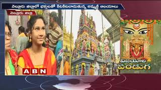 Dussehra 2018 : Huge Devotees Rush at Jonnawada Kamakshi Temple | Nellore District