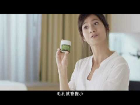 @Nature Tea Tree Pure Pore Facial Night Jelly 茶樹毛孔超淨化調理晚安凍膜 [oo35mm.com]