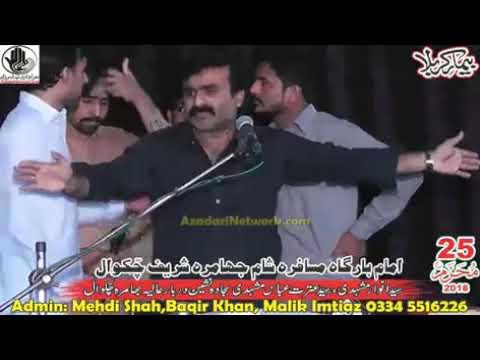 Zakir Qazi Waseem Abbas I Majlis 25 Muharram 2018 I Qasiday And Masiab I Jhamra